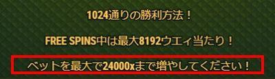 最大で24000x