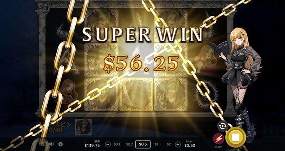 SUPERWIN$56.25獲得