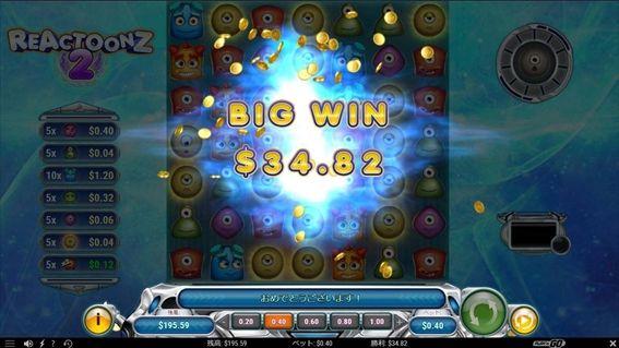 BIGWIN$34.82獲得