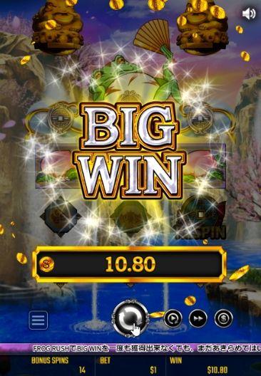 BIGWIN10.80