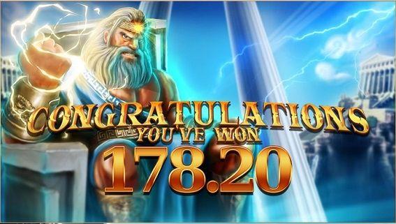 178.20獲得