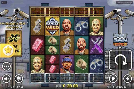 San Quentin xWAYSプレイ画面