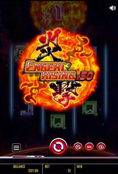 ENGEKI RISING50タイトル