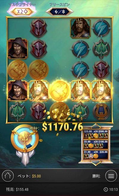 $1170.76獲得