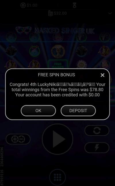 FREESPIN結果$78.80