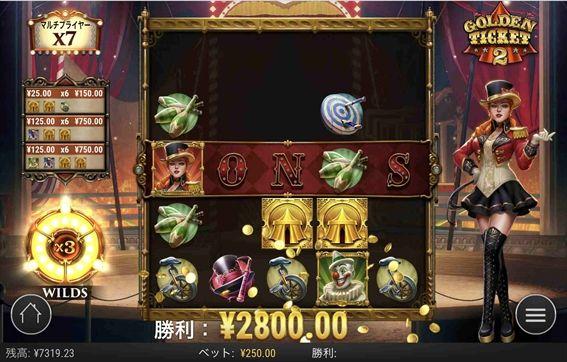 ゴルチケ2勝利2800円