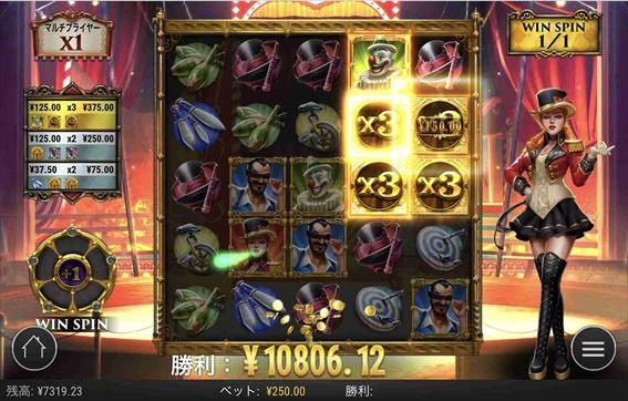 勝利10806.12