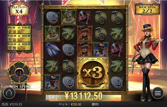 勝利13112.50