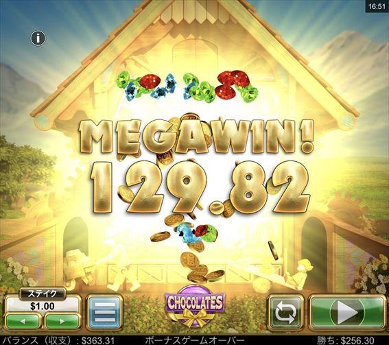 MEGAWIN129.82獲得