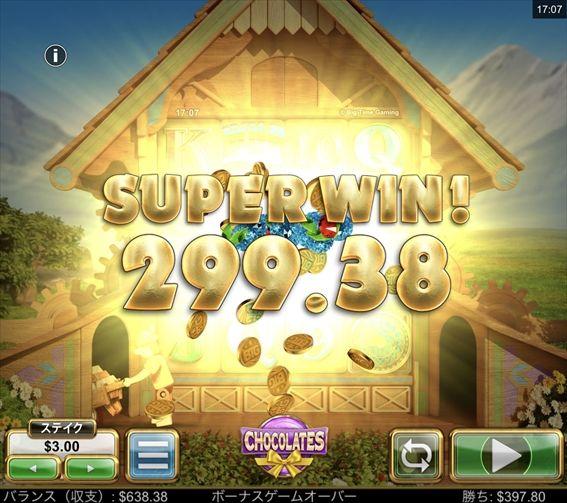 SUPERWIN299.38獲得