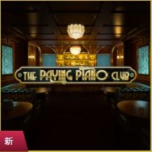 THE PAYING PIANO CLUBアイコン