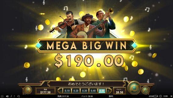 MEGABIGWIN$190.00