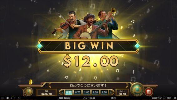 BIGWIN$12.00
