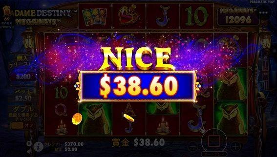 NICE$38.60
