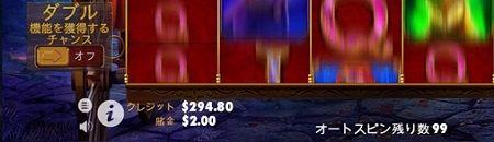 残高$294.80
