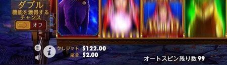 残高$122.00