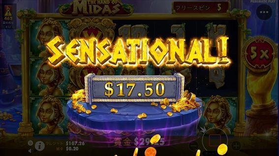 SENSATIONAL$17.50