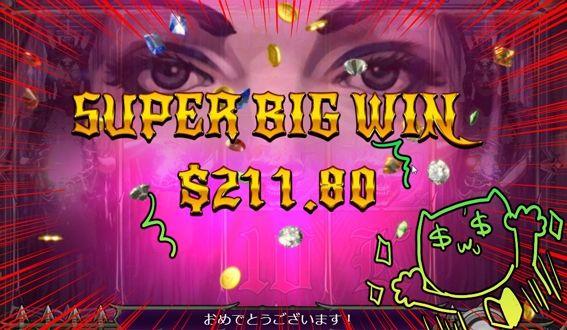 SUPERBIGWIN$211.80