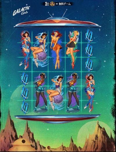 Galactic Girlsプレイ画面
