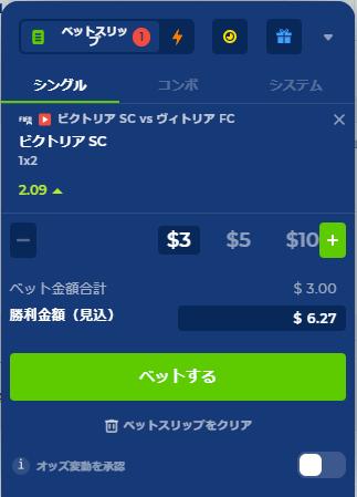 ビクトリアに$3