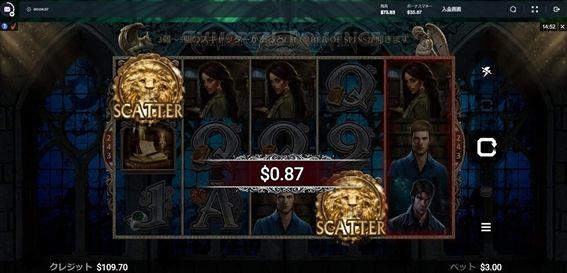 $0.87