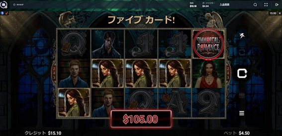 ファイブカード$105.00