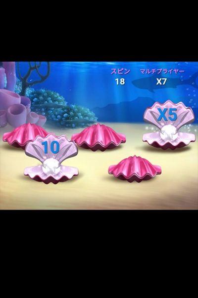 貝から10とx5
