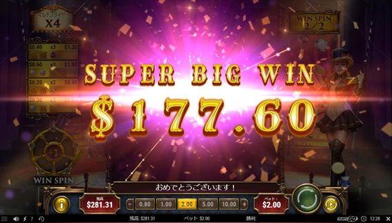 SUPERBIGWIN$177.60