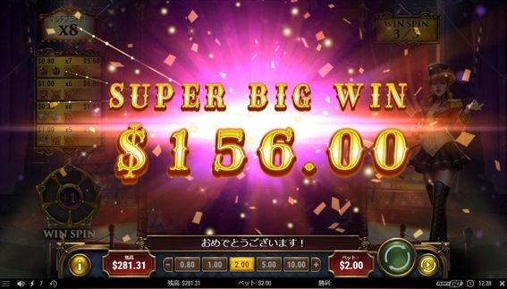 SUPERBIGWIN$156.00