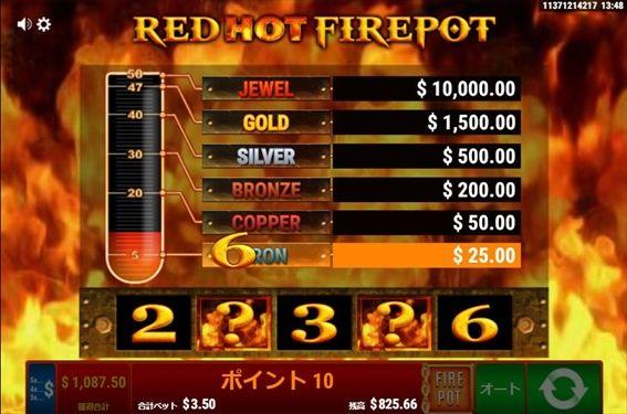 RED HOT FIREPOT