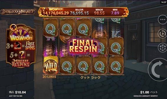 FINAL RESPIN