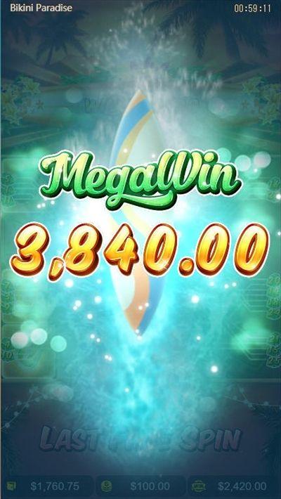MEGAWIN3840.00