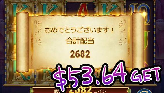 $53.64GET