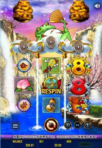金蛙Dプレイ画面