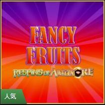 FANCY FRUITSアイコン