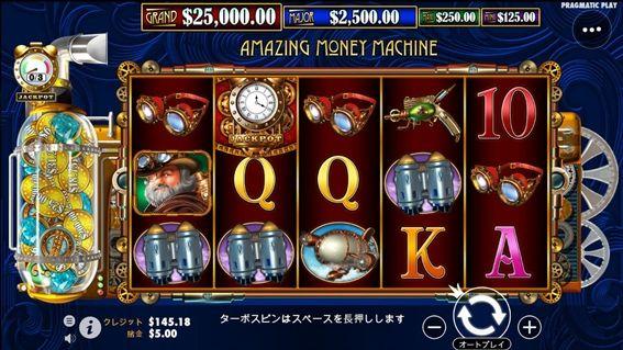 。『The Amazing Money Machineプレイ画面