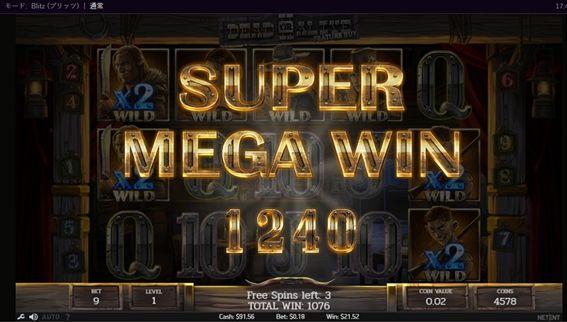 SUPERMEGAWIN 1240