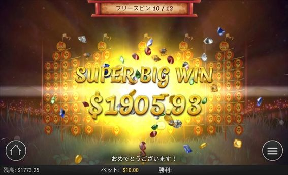SUPERBIGWIN$1905.93