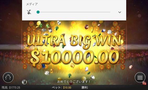 ULTRABIGWIN$10000.00