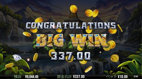 BIGWIN337.00