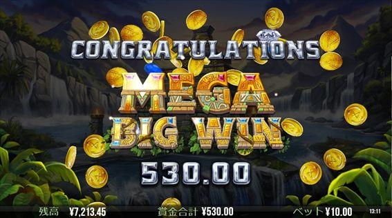 MEGABIGWIN530.00