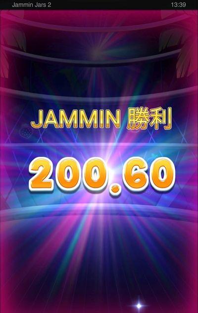 JAMMIN勝利200.60