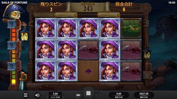 女海賊4列