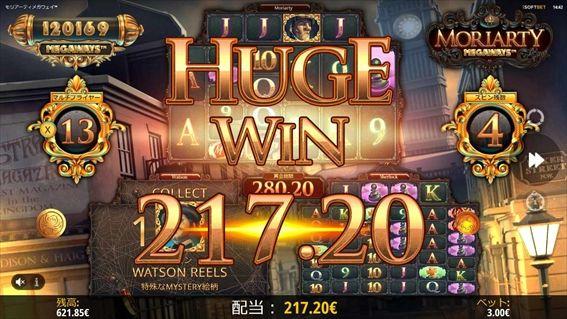 HUGEWIN217.20