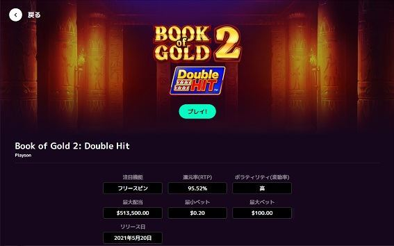 BOOK OF GOLD2