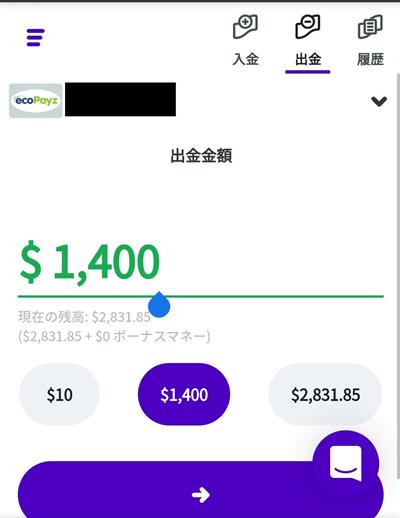 $1,400