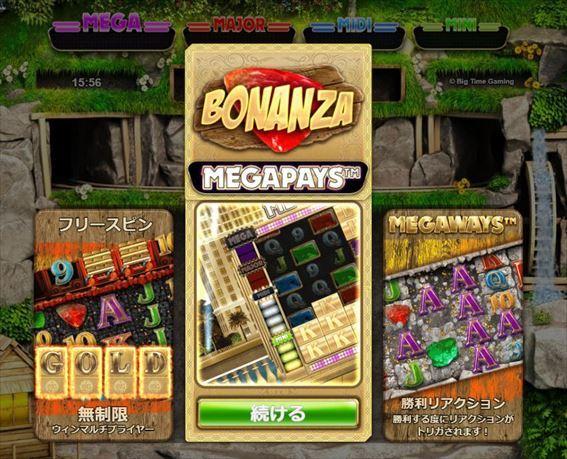 Bonanza Megapays™