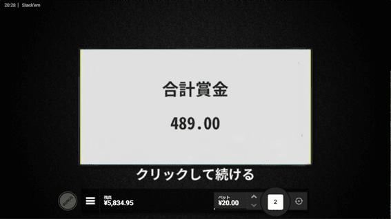 489.00