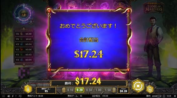 $17.24