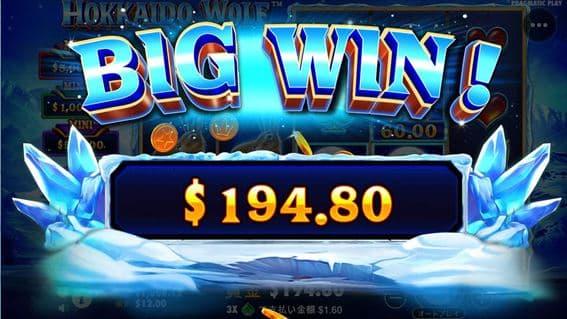 $194獲得のBIGWIN